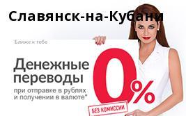 xiaomi в кредит в москве