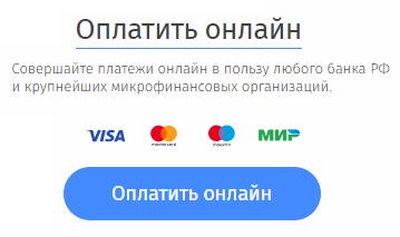 сеть банков золотая корона погашение кредитов